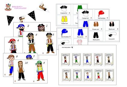 pirates_20170823220517c96.jpg