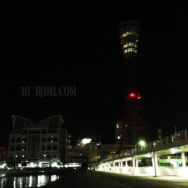 神戸 ポートタワー 夜 消灯