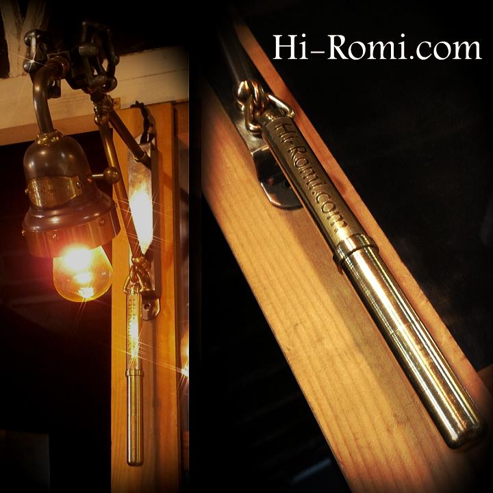 真鍮 無垢 鉛筆 シャーペン メカニカルペンシル ペンシル オイルライター ヴィンテージ アンティーク ハイロミ オリジナルデザイン 文具雑貨 照明 ライト ランプ 製作 Hi-Romi.com 神戸 20170603-1