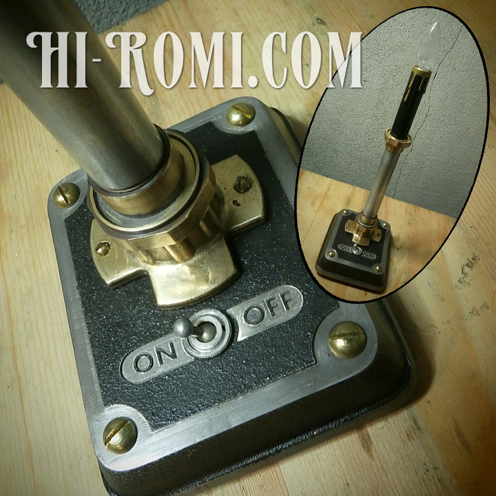 Hi-Romi.com(ハイロミ)オリジナル照明、インダストリアルでハードなテーブルランプ。