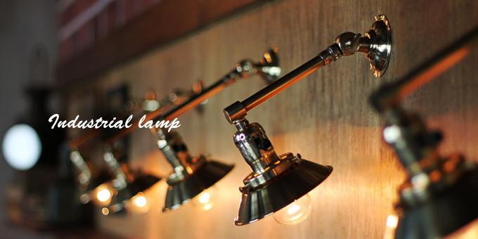 全真鍮製工業系ブラケット照明/角度調整&ミニシェード付き壁掛けランプ