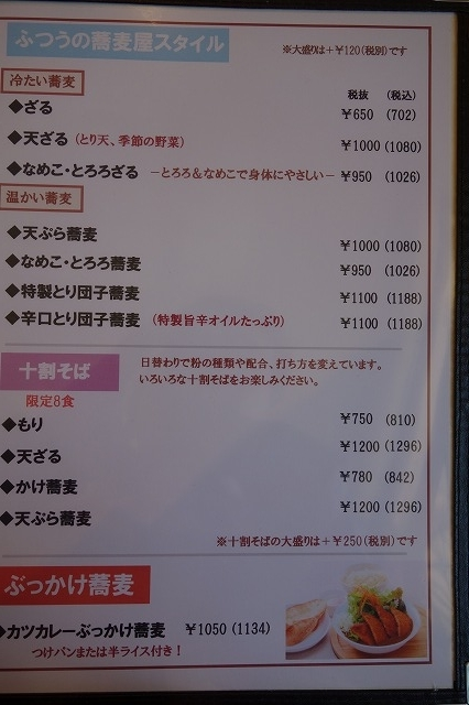 DSC01105_20170519080420afc.jpg