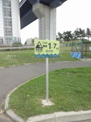 20170719-2