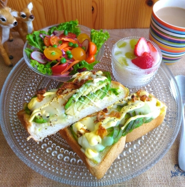 avocado cheese toast
