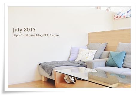 20170726-1.jpg