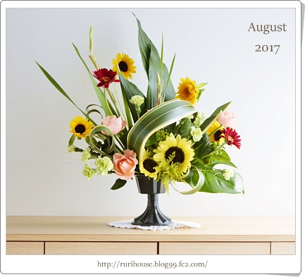 20170818-1.jpg