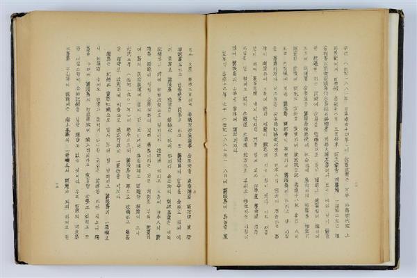 plt1705120043-p2_竹島が「鬱陵島の行政区画に編入されたことが明示された公的記録がない」との記述がある韓国外交部の書籍「独島問題概論」(内閣官房領土・主権対策企画調整室提供)