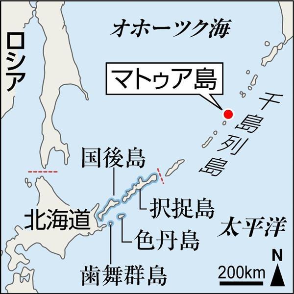 wor1707190025-p1_千島列島でロシアが関心寄せる「マトゥア島」 旧日本軍が拠点、露国防省などが再び調査団 領土交渉へ影響か
