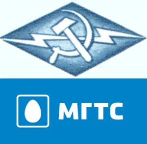 Логотип_ПАО_МГТС2