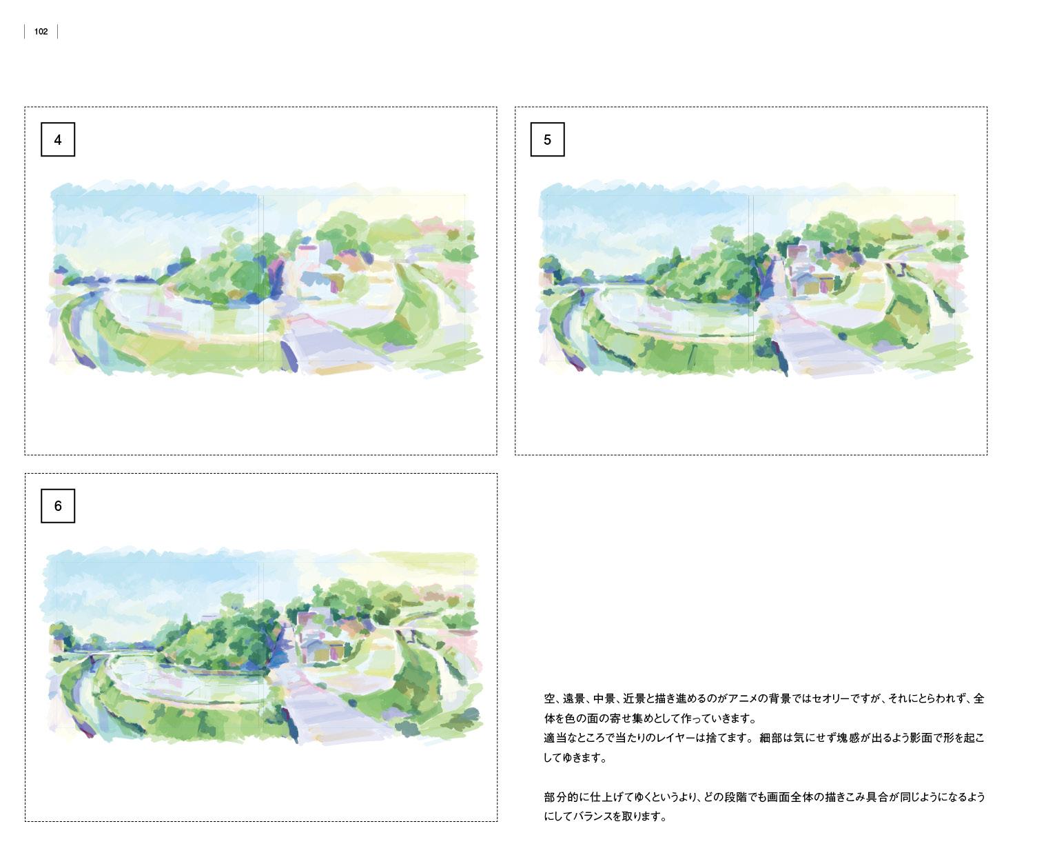 0726_kaneko_gashuu13.jpg