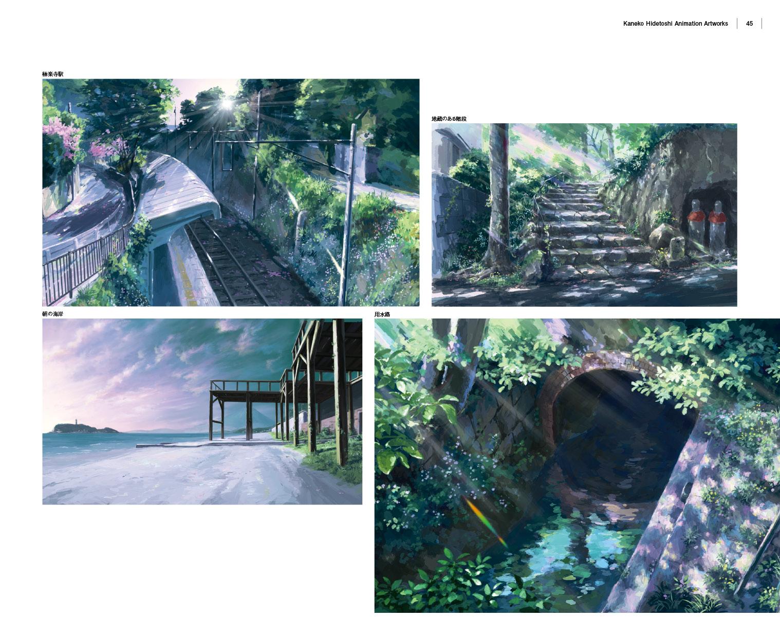 0726_kaneko_gashuu6.jpg