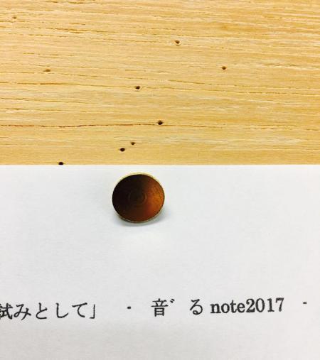 縺翫←繧・017_convert_20170528143317