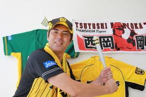 阪神ファン1