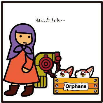 森野さかなのおひさま日記-14