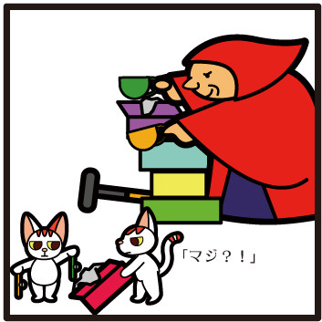 森野さかなのおひさま日記-82