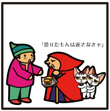 森野さかなのおひさま日記-99