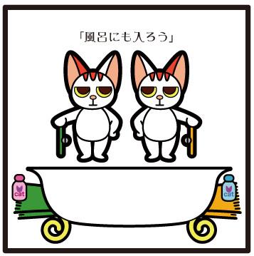 森野さかなのおひさま日記-201