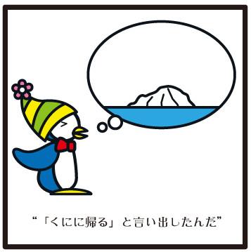 森野さかなのおひさま日記-059