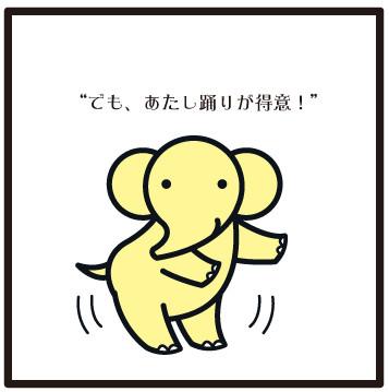 森野さかなのおひさま日記-069