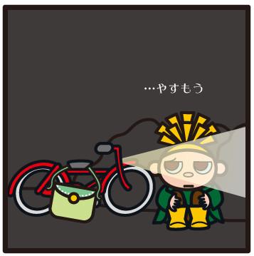 森野さかなのおひさま日記-062