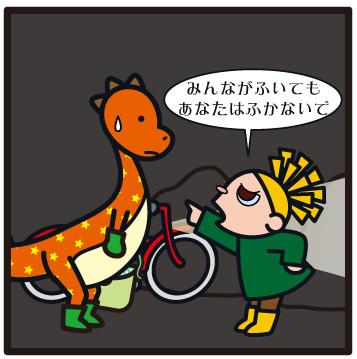 森野さかなのおひさま日記-075
