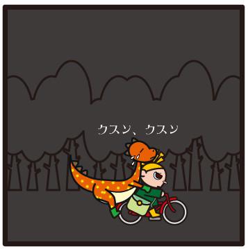 森野さかなのおひさま日記-090