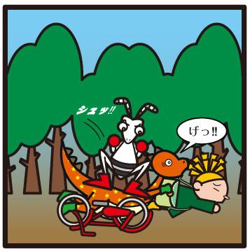 森野さかなのおひさま日記-117