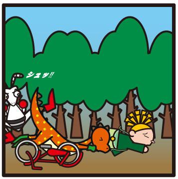 森野さかなのおひさま日記-121