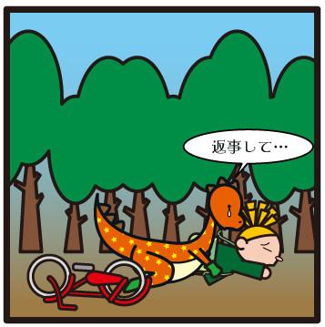 森野さかなのおひさま日記-125