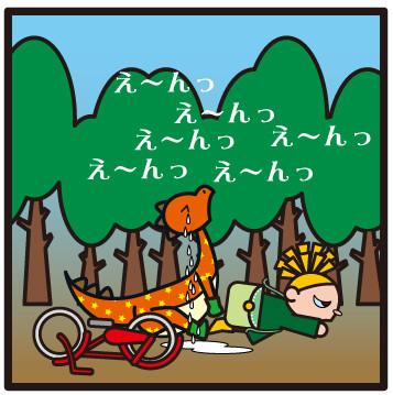 森野さかなのおひさま日記-128