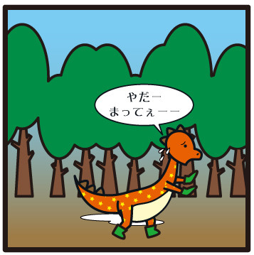 森野さかなのおひさま日記