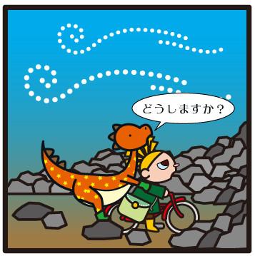 森野さかなのおひさま日記-143