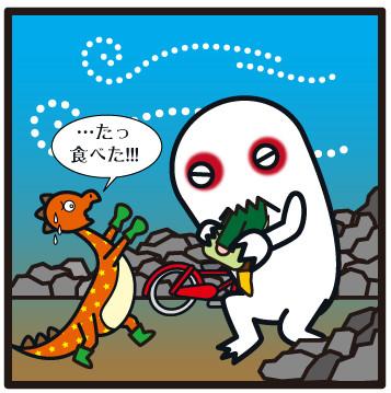 森野さかなのおひさま日記-152