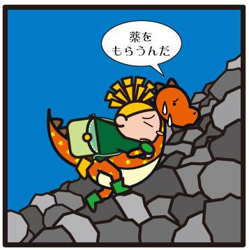 森野さかなのおひさま日記-164