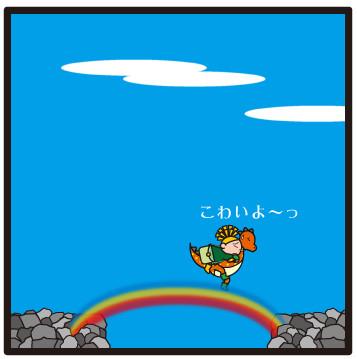 森野さかなのおひさま日記-179