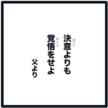 森野さかなのおひさま日記-6