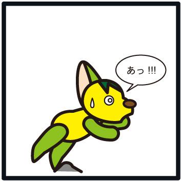 森野さかなのおひさま日記-003