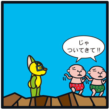 森野さかなのおひさま日記-061