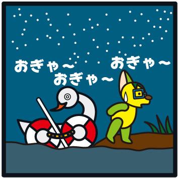 森野さかなのおひさま日記-113