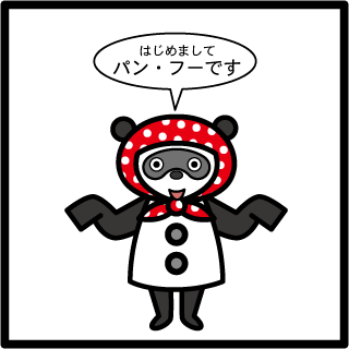 森野さかなのおひさま日記-002