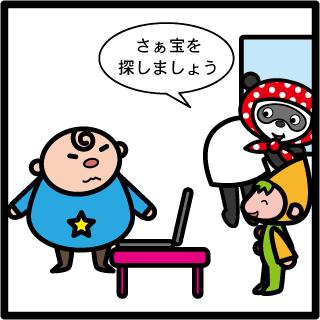 森野さかなのおひさま日記-089
