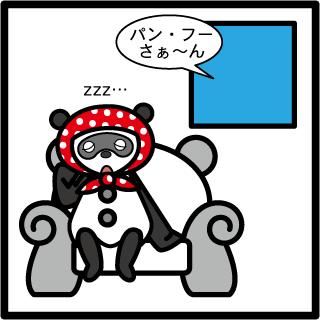 森野さかなのおひさま日記-127