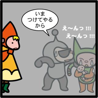 森野さかなのおひさま日記-160