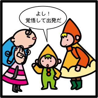 森野さかなのおひさま日記-167