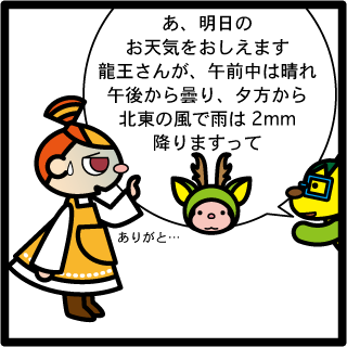 森野さかなのおひさま日記-022