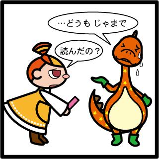 森野さかなのおひさま日記-032