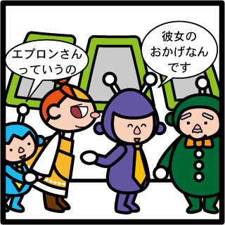 森野さかなのおひさま日記-098