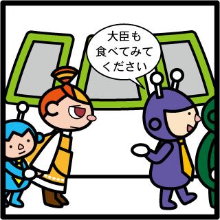 森野さかなのおひさま日記-103