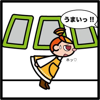 森野さかなのおひさま日記-131