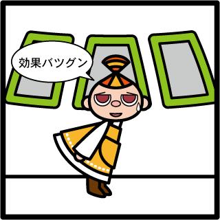 森野さかなのおひさま日記-135